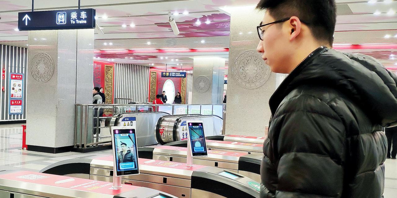 Contactless urban rail transit begins in Zhengzhou, Xi'an and Harbin