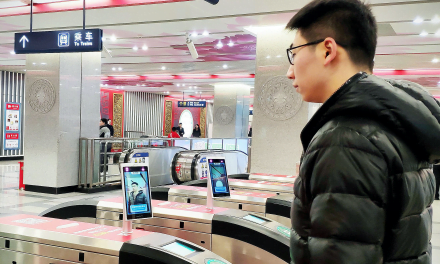Contactless urban rail transit begins in Zhengzhou, Xi'an and Harbin