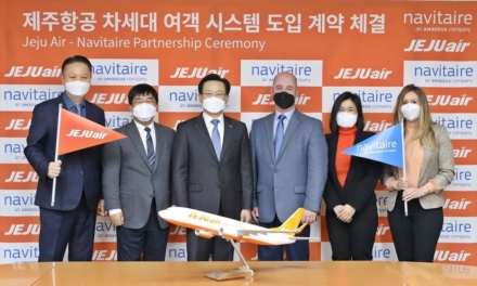 S.Korean low-cost carrier rises up the clouds with digitalization